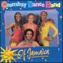 Goombay Dance Band(굼...